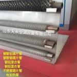 熱銷推薦 銅鋁復合翅片管 軋制翅片管 雙金屬翅片管 量大從優
