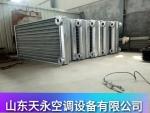 熱銷推薦 鋼鋁復合暖氣片 工業暖氣片 烘房暖氣片 快速發貨