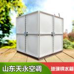 SMC水箱 玻璃鋼水箱 不銹鋼水箱