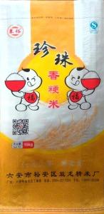 珍珠香粳米
