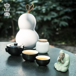 容山堂旅行茶具