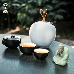 容山堂旅行茶具便携包功夫快客杯一壶二杯迷
