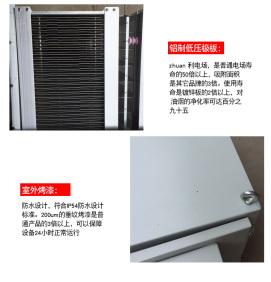 工业热处理油烟净化器