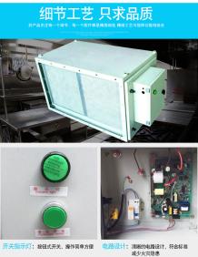 工业油烟净化器-工厂油烟净化器