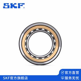skf 圓柱滾子軸承