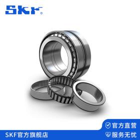 skf 圓錐滾子軸承