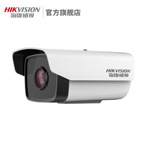 海康威视200万高清网络摄像机H.265家用监控摄像头DS-2CD1225D-I3