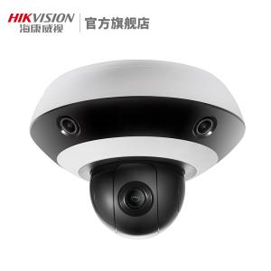 海康威视360度全景特写变焦摄像机网络监控摄像头DS-2PT3326IZ-D3