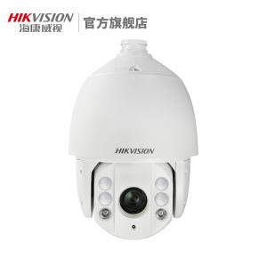 海康威视200万网络监控红外高速球机 变焦摄像头DS-2DC7220IW-A