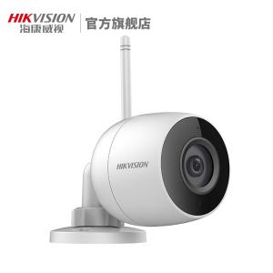 海康威视200万无线监控摄像头 1080p高清防水监控摄像机3025D-IW2