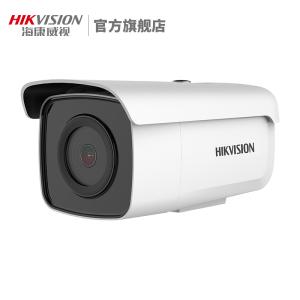 海康威视800万网络监控摄像头 4K超清星光级支持音频报警摄像机
