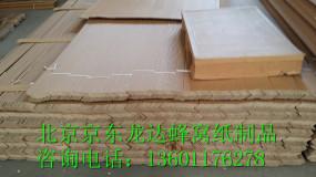 河北纸护角,山东纸护角,内蒙纸护角,北京