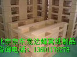 北京纸托盘|天津纸托盘|河北纸托盘专业纸