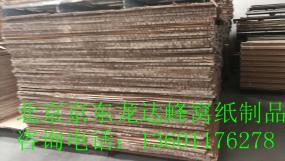 蜂窝纸板,河北蜂窝纸板,内蒙蜂窝纸板厂家