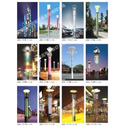 景觀燈系列