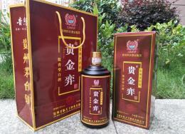 貴金弈酒(傳承20)