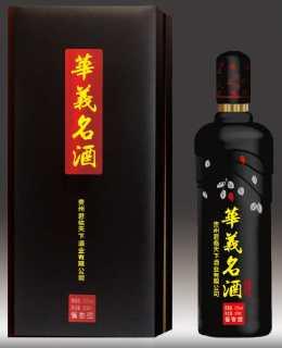 華義名酒(珍藏30)