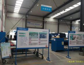 力诺集团工厂指示牌策划设计制作