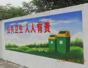 墙上绘画7