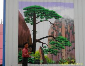 彩钢板墙体写字绘画