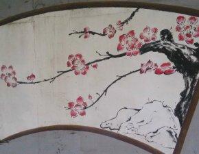 墙体绘画3