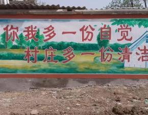 墙体绘画4