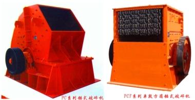 锤式破碎机|PC系列锤式|PCH型环锤式破碎机|DSJ烘干锤式破碎机