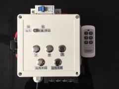 五键控制盒