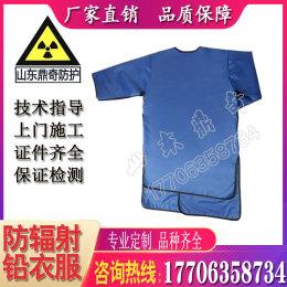 防辐射铅胶衣 山东鼎奇金属材料