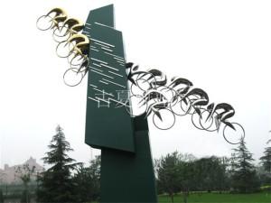 校园文化不锈钢雕塑