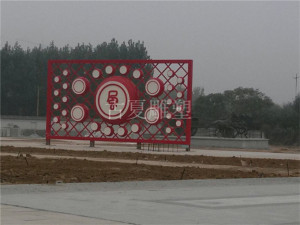 台州城市广场雕塑