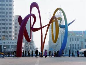 苏州城市广场雕塑