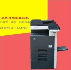 柯尼卡美能达C360彩色复合机   彩色扫描打印复印一体机出租