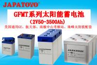 2V太�能�池(2V50-3500Ah)