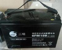 三瑞蓄电池FM系列