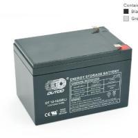 奥特多胶体电池OT12-12(GEL)