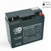 奥特多胶体电池OT17-12(GEL)