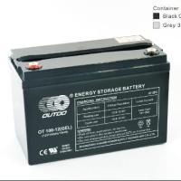 奥特多胶体电池OT100-12(GEL)