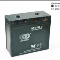 奥特多蓄电池OT800-2