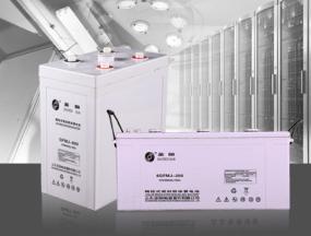 6GFMJ系列蓄电池