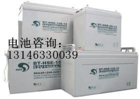 赛特EV动力系列电池