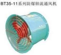防腐軸流風機