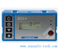GMI Leak Surveyor(LS512R)可燃气体泄漏巡检仪