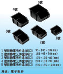 1-5防静电元件盒(斜口)