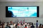 秦皇岛火车站室内P5全彩项目