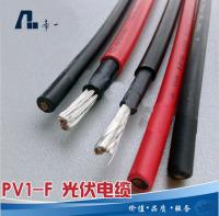 帝一 光伏能源太阳能电缆 PV1-F