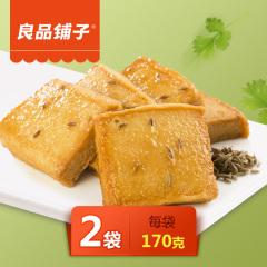 良品铺子原味鱼豆腐零食小吃香辣味豆腐干烧烤豆干辣条袋装170g*2