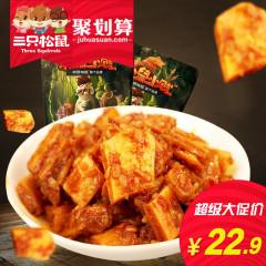 聚【三只松鼠_小贱牛板筋120gx2】休闲零食特产小吃麻辣/烧烤