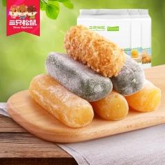 【三只松鼠_和风麻薯210gx3】零食糕点传统美食特产早餐食品