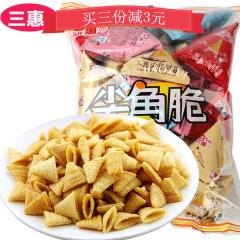 三惠尖角脆 妙脆角500g 特产 锅巴三角塔 休闲膨化小零食品大礼包